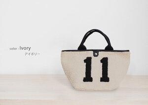 ナンバー11ボア舟形トートバッグ【beariaSベアリアSサイズ】