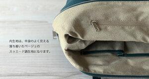 本革上質本牛革ミニボストンバッグショルダーバッグレディース【corniコルーニ】バッグ・小物・ブランド雑貨/バッグ/レディースバッグ/ボストンバッグ