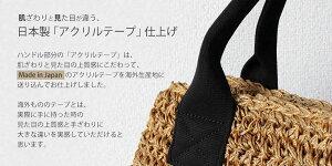 かごバッグショルダー付【gabucaガブカ】トートバッグ全3色