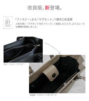 本革バッグショルダーバッグレディース【Gaviガヴィ】