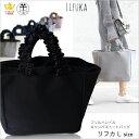 Lifuka_l_1_4