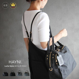 High-density nylon X genuine leather shoulder bag commuting bag lady adult popularity Loche by ヘイニ