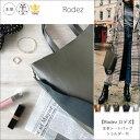 Rodez_720_1