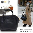 Siena aw01 02