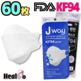 60枚【kf94 マスク Jway】1枚入x60包 1枚55円 個別包装 韓国 マスク 韓国製 使い捨て 不織布 マスク【楽天海外直送】
