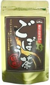 【健茶館 鹿児島産ごぼう茶 30袋セット】(1.5g×12p)×30袋「鹿児島産ごぼう100%使用」 p2p