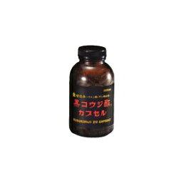 【黒コウジ酢カプセル】300粒(サンヘルス)「特殊なもろみと黒コウジで醸造したハイグレードな酢」「天然のクエン酸たっぷり」