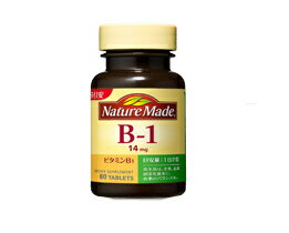 Nature Made[ネイチャーメイド] ビタミンB1