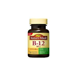 Nature Made[ネイチャーメイド] ビタミンB12