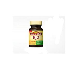Nature Made[ネイチャーメイド] ビタミンB2 p2p