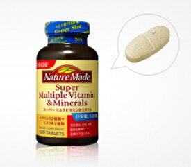 Nature Made[ネイチャーメイド] スーパーマルチビタミン&ミネラル