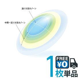 【送料無料】シード マルチフォーカルO2 ノア 片眼分1枚 遠近両用【conve】 !PNT