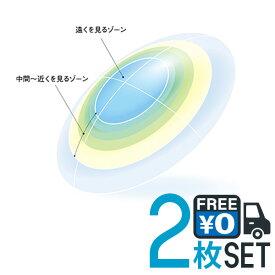 【送料無料】シード マルチフォーカルO2 ノア 両眼分2枚 遠近両用【conve】 !PNT