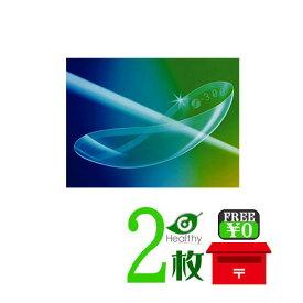 メニコン ソフトS 両眼用(レンズ2枚)【ポスト便 送料無料】【保証有】 ソフトコンタクトレンズ【conve】 メニコン【★】