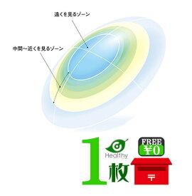 シード マルチフォーカルO2 ノア 片眼分1枚 【保証あり】【ポスト便 送料無料】遠近両用