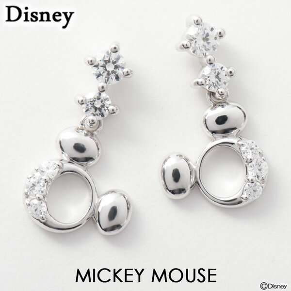 ディズニー ピアス Disney ミッキーマウス シルバー ジュエリー アクセサリー レディース ピアス VPRDS20012 ミッキー 正規品【送料無料】【NH】【Disneyzone】【P10】【令和 プレゼント ギフト】