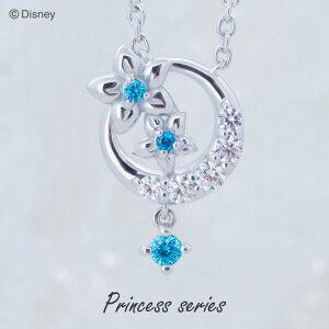 ディズニー ネックレス プリンセス ジャスミン Dis...