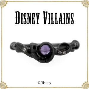 ディズニー 指輪 ヴィランズ アースラ Disney ...