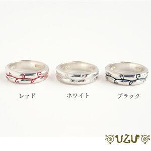 ウズ UZU 指輪 レディース シルバー リング ペイント YU-138【ni】【ギフト】