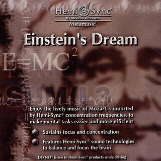 アインシュタインの夢【創造性向上音楽・ヘミシンクCD】