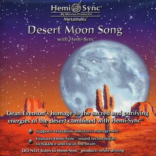 【ヘミシンク】砂漠の月の歌【リラクゼーション音楽・ヘミシンクCD】
