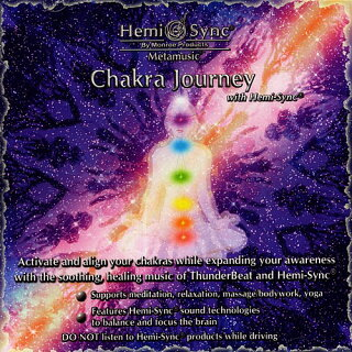 チャクラ・ジャーニー【瞑想音楽・ヘミシンクCD】
