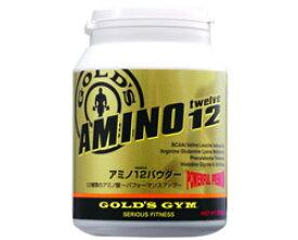 ゴールドジム【GOLD'S GYM】 アミノ12パウダー / 500g(F4350)