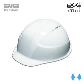超軽量ヘルメット 軽神 KEIJIN DIC AA17-V