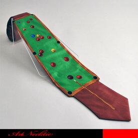 ビリヤード台をモデルにした面白いネクタイです。☆立体裁断ネクタイ/面白いネクタイ/ビリヤード/