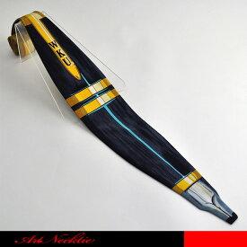 大きな万年筆を切り抜いたデザインのネクタイです。☆立体裁断ネクタイ/面白いネクタイ/万年筆/ペン/