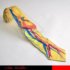 心臓とと血管のカラフルな模型で循環器モデルを立体裁断したネクタイです。☆立体裁断ネクタイ/面白いネクタイ/心臓/循環器/解剖/