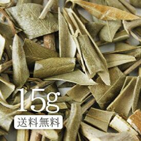 【送料無料】卸値価格!オリーブ葉茶15g コクのある香りでツヤツヤに!【美容茶】【健康茶/お茶】オリーブ葉茶