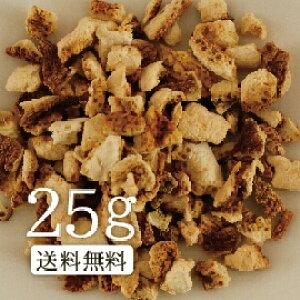 【送料無料】卸値価格!「オレンジピールティー」25g ビターな香りは心にやさしく!【ダイエット】【ハーブ】オレンジピールビターハーブティー