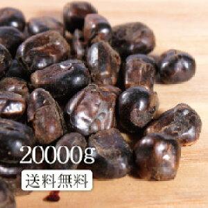 【業務用価格!】コーン茶20000g 甘くて美味しい優等生!【ダイエット】【健康】【ノンカフェイン】とうもろこし茶20キロ OM