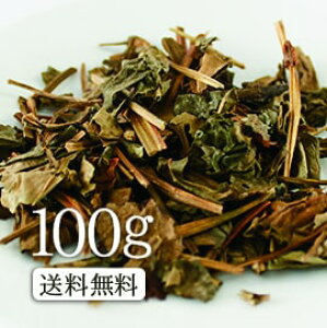 国産ドクダミ茶100g 毒を矯正するという意味の名!【美容茶】【健康茶/お茶】国産ドクダミ茶リーフタイプ