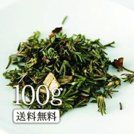 スギ茶(杉茶)100g 花粉の季節に頼れる味方!【美容茶】【健康茶/お茶】スギ茶/杉の葉茶 お取り寄せ お取り寄せグルメ