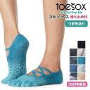 トゥソックス ヨガウェア TOESOX エル(Full-Toe) 日本正規品 Elle 20FW ソックス つま先あり ヨガ靴下 ヨガソックス …
