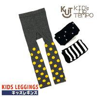 【KIDS】キッズレギンス