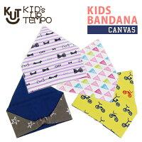 リバーシブル三角巾リバーシブルゴムキッズ子供52〜54cm