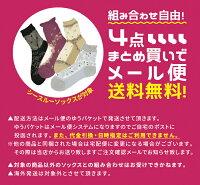 【日本製】シースルーソックスシンプルローズ