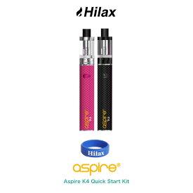 電子タバコ スターターキット 本体 Aspire K4 Quick Start Kit アスパイア ケー4 クイック スタートキット 選べるカラー2色 【 VAPE 】【ベイプ】【Hilax】