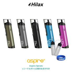 電子タバコ スターターキット 本体 AIO Aspire Spryte ( アスパイア スプライト ) ニードルボトル2個のおまけ付き 選べるカラー5色【 VAPE 】【Hilax】