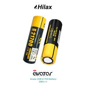 【メール便送料無料】 Avatar AVB 21700 30A 4000mAh battery 電子タバコ バッテリー 21700 お得な 2本セット リチウムイオン 電池 大容量 アバター エーブイビー VAPE ベイプ 爆煙 Hilax