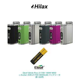【送料無料】電子タバコ MOD 本体 正規品 テクニカル Eleaf iStick Pico 21700 100W MOD イーリーフ アイスティック ピコ モッド + Avatar AVB 21700 4000mAh バッテリー 付 選べる6色 VAPE ベイプ Hilax