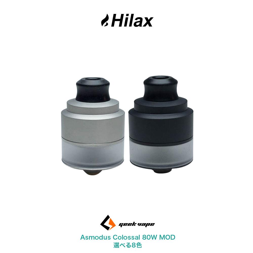 電子タバコ アトマイザー RDTA BF スコンカー GAS Mods NIXON V1.5 RDTA ( ガスモッズ ニクソン アールディティエー ) 【22mm】選べるカラー2色 【 VAPE 】【Hilax】