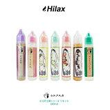 【Hilax】VAPE電子タバコ国産小江戸工房シリーズリキッド(30ml)【メール便選択で送料無料】