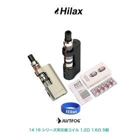 【送料無料】電子タバコ スターターキット 本体 JustFog Q14 ジャストフォグ スターターキット + JUSTFOG 14 16 シリーズ用交換コイル 1.2Ω 1.6Ω 5個セット どちらも 選べるお得セット