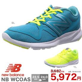 532c446c14f62 ニューバランス ロードランニングシューズ 横幅B New Balance VAZEE COAST BL YL レディース 女性 スニーカー 靴