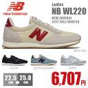 【国内正規品】New Balance NB WL220 ニューバランス スニーカー【5400円以上送料無料】ランニング/レディース/スニー…