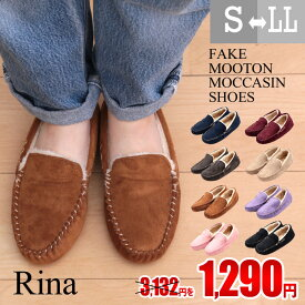 d9e07ac520f 楽天市場】スリッポン レディース ボア(レディース靴|靴)の通販